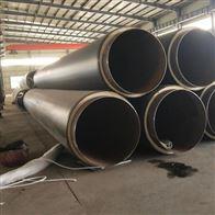 DN500小区集中供暖热水输送保温管道