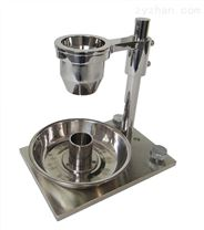 霍尔流速计及松装密度测试仪