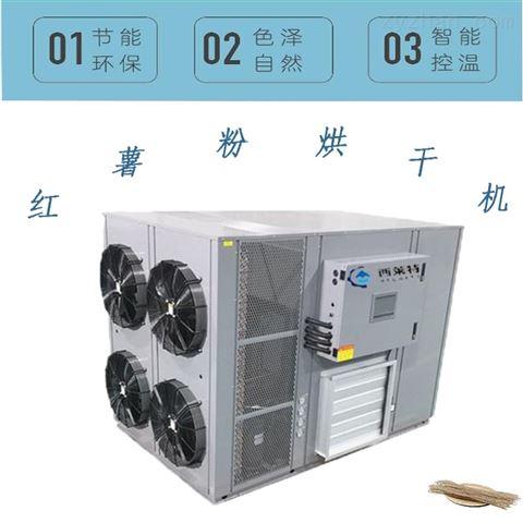 陕西乌头热泵烘干机