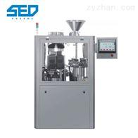 SED-2500J全自动胶囊灌装机