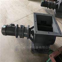 不銹鋼插板卸灰閥/插板式鎖風卸料器