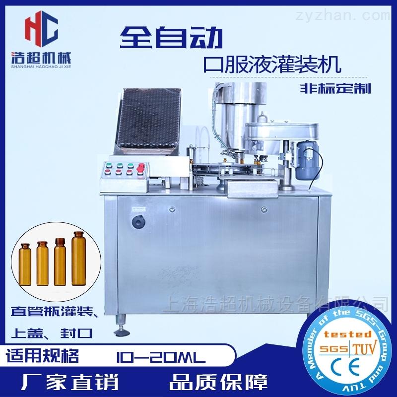 上海*口服液灌装机产品