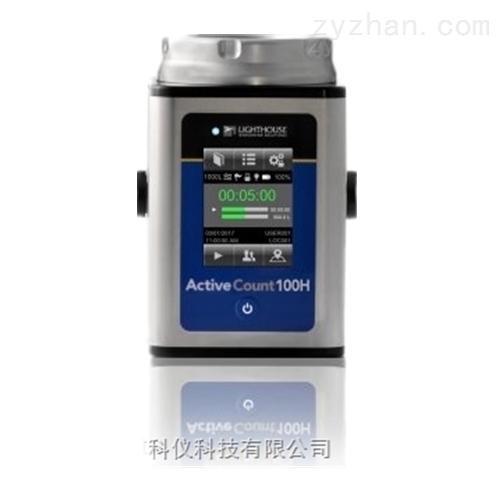 AC100H浮游菌采样器(含压缩气体采样头)