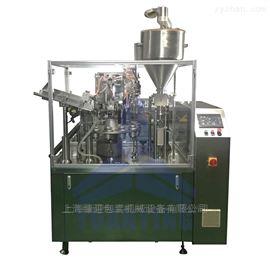 RG-60软管灌装封口机