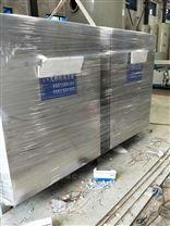 常州UV光解废气处理光催化氧化设备