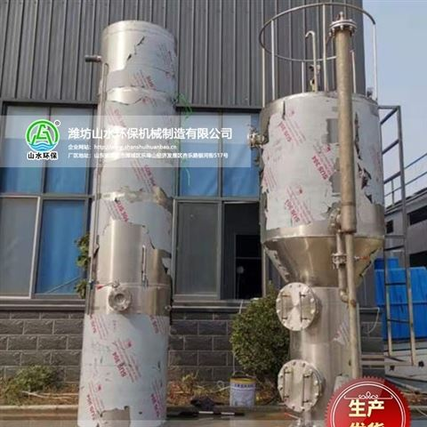 香河城乡供水一体化净水设备