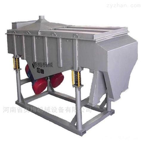 多层尾矿振筛机/不锈钢直线振动筛