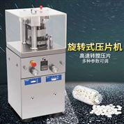 旋轉式不銹鋼壓片機,殺毒片壓片設備