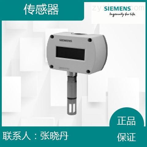 西门子室内温湿度传感器QFA3100