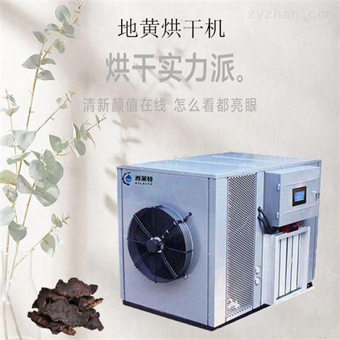 辽宁地黄热泵干燥设备