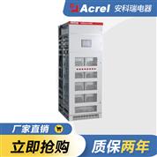 ANSVG-S-A低压无功补偿有源滤波柜价格如何