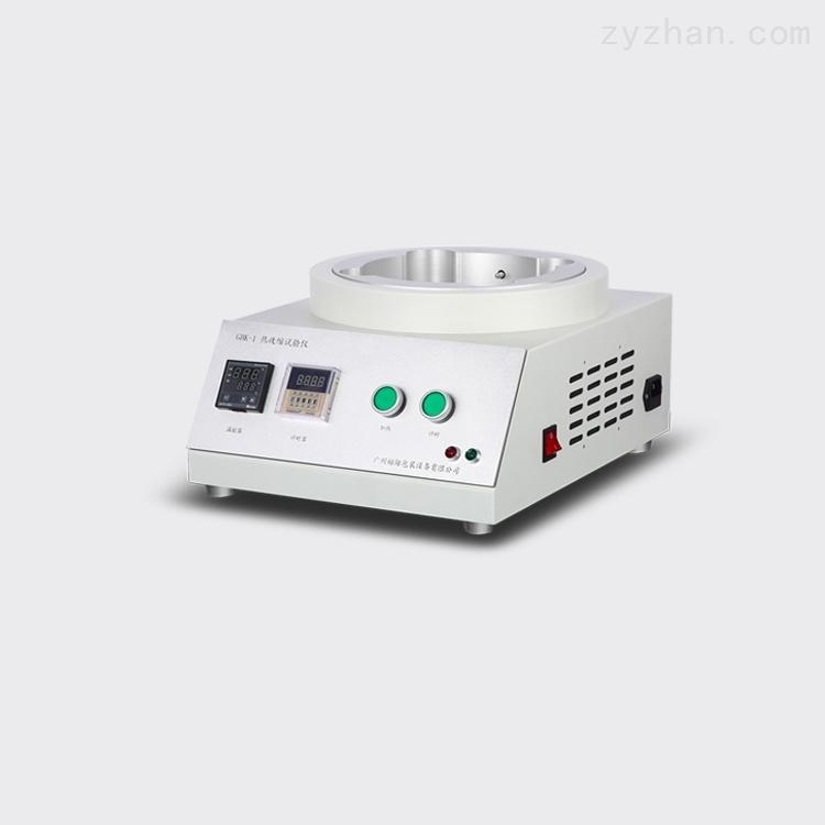 热收缩试验仪-广州标际