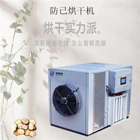 河北防已空气能热泵烘干机设备