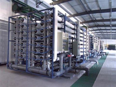 电子工业纯水设备,云南EDI超纯水处理装置
