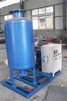 真空定压补水排气机组低价热销