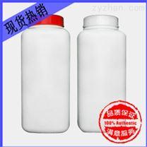 1,2-戊二醇 cas5343-92-0 农药中间体