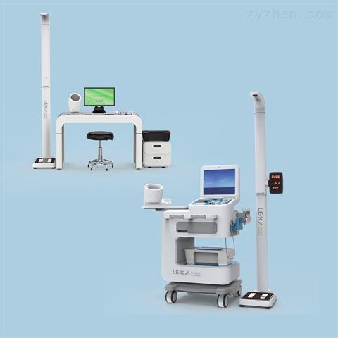智慧公卫体检机折叠便携式体检一体机