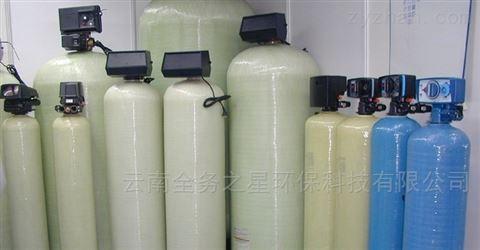 云南锅炉全自动软水设备, 锅炉软化水处理