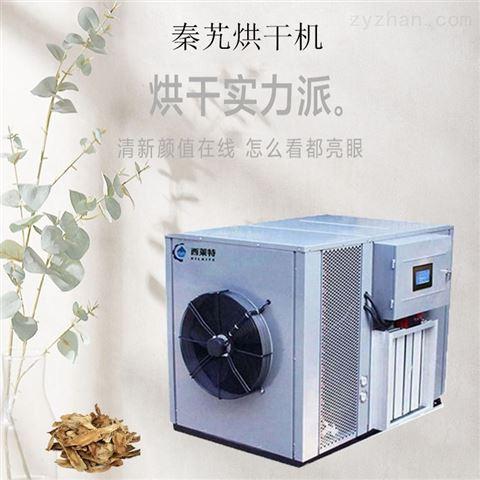 内蒙古秦艽热泵烘干机