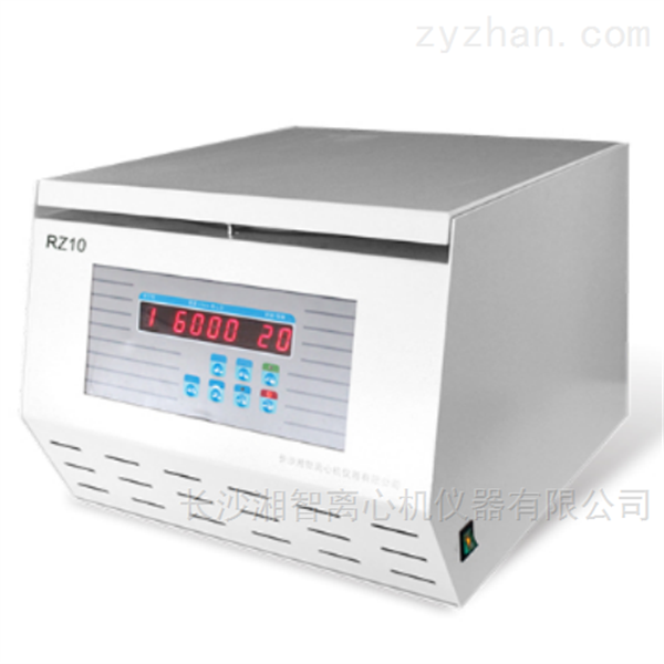 RZ10乳脂离心机