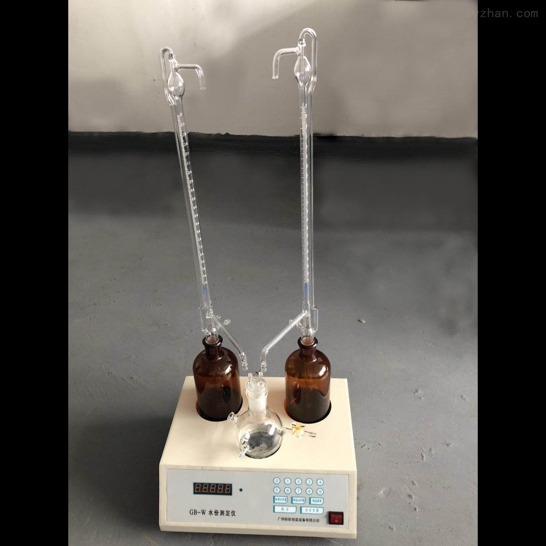 水份测定仪-广州标际