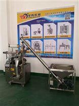 西藥藥粉包裝機/沈陽星輝利機械