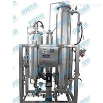 純蒸汽發生器