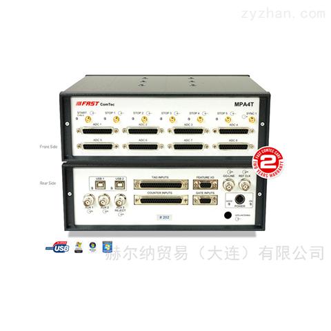 赫尔纳-供应德国FAST ComTec光子计数器工具