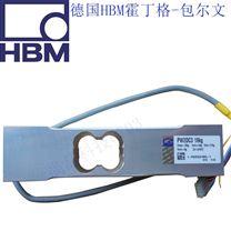 德国HBM铝制单点式传感器PW2DC3MR-7.2KG