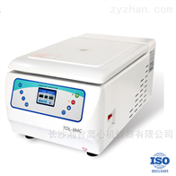 TDL-6MC低速低温核酸离心机