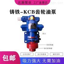 北原泵业 使yong齿轮泵注yi事xiang