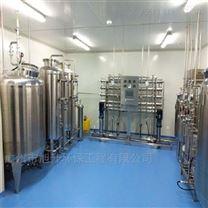 冷水江GMP生物制药EDI超纯水设备厂家