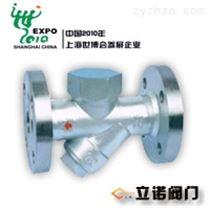 CS49H热dong力疏水阀(Y型圆pan式)