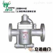CS45H(CS15H)自由半浮球式疏水阀