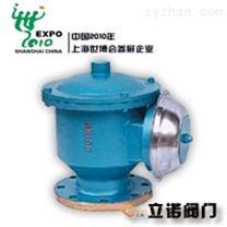 ZFQ-1型全天侯防爆阻火呼吸閥