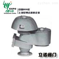 QZF-89 爆燃型防火阻火呼吸閥