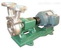 WB型旋涡泵