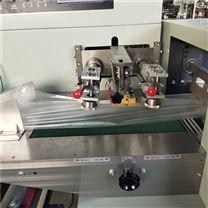 药品纱布包装全自动化包装机