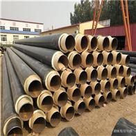 DN250聚氨酯预制地埋架空蒸汽保温管