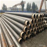 377*7高密度聚乙烯直埋式热力保温管道
