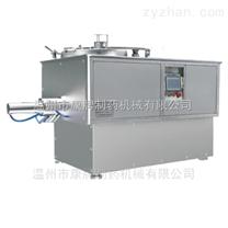 KHZ系列高效湿法制粒机