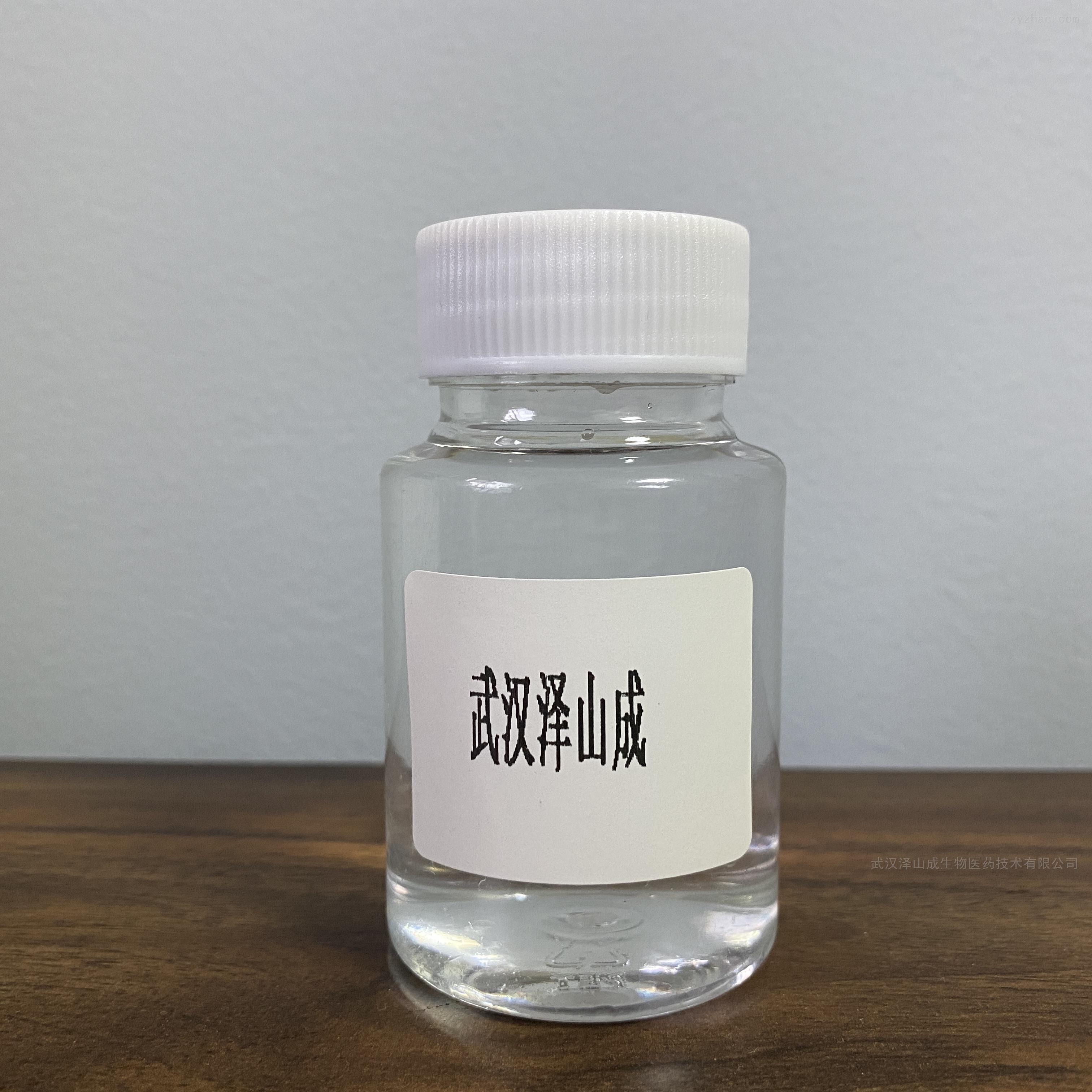 表面活性剂 MEG E-20