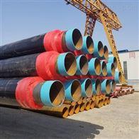 DN300直埋式聚氨酯防腐蒸汽保温管道