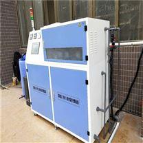 采油廠實驗室污水綜合處理裝置創新科技