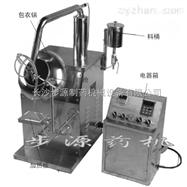 BY-400BY系列小型薄膜包衣機