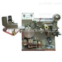 DPH系列片剂包装机