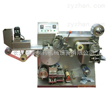 DPH系列片劑包裝機