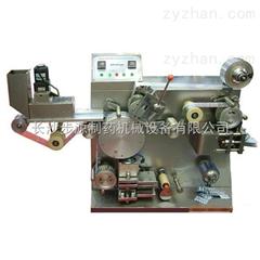 DPH-90DPH系列片剂包装机