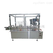 QGS-Z直線式灌裝軋蓋機