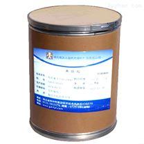 藥用級羊毛脂乳膏基質潤滑劑輔料資質全